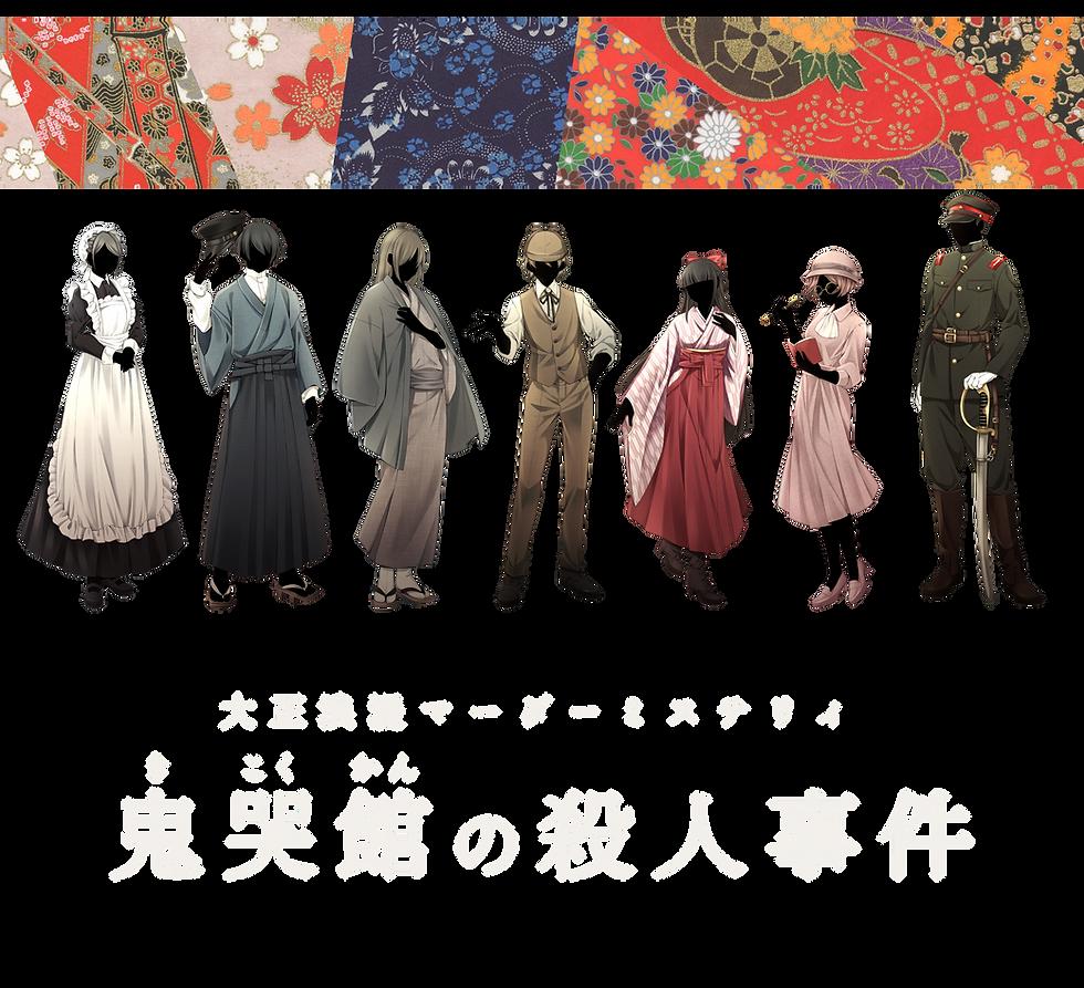 HPヘッダーアニメーション用_アートボード 1.png