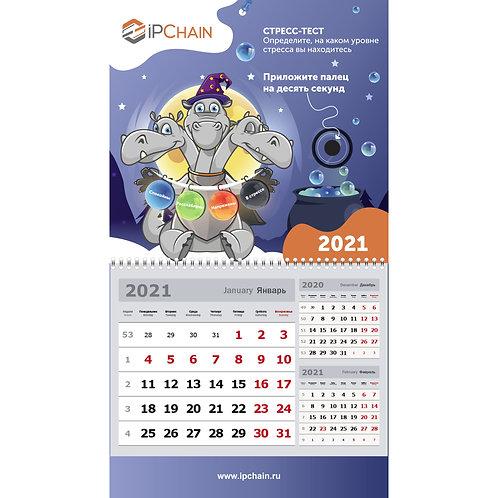 Календарь настенный со стресс-индикатором