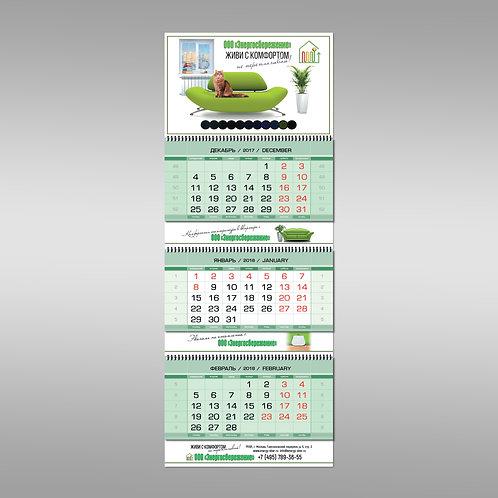 Квартальный календарь с термометром Гранде.