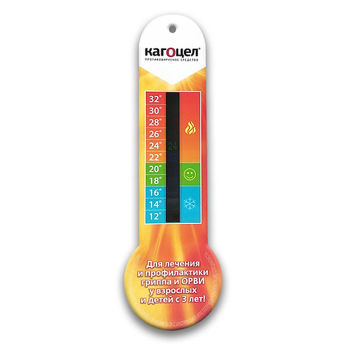 Настенный комнатный термометр
