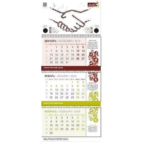 Календарь с тестом на партнерство