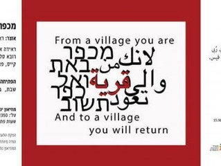 From a village you are, and to a village you will return - New Exhibition