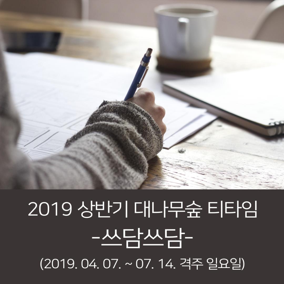 KakaoTalk_20190306_014952511