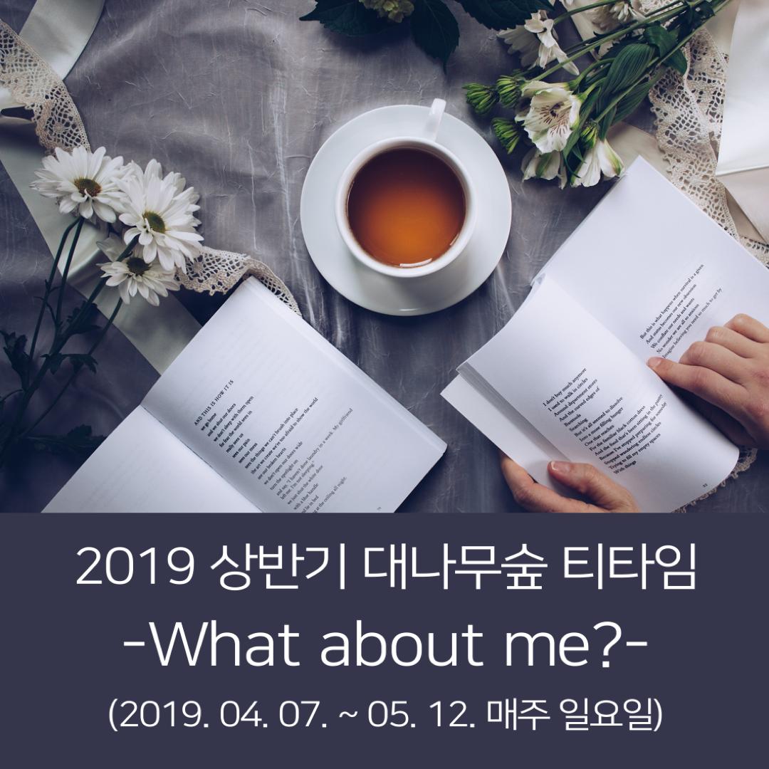KakaoTalk_20190306_014952108