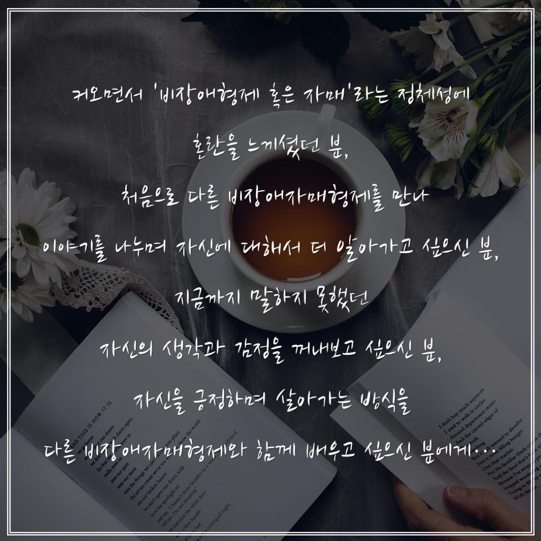 KakaoTalk_20190306_014952144