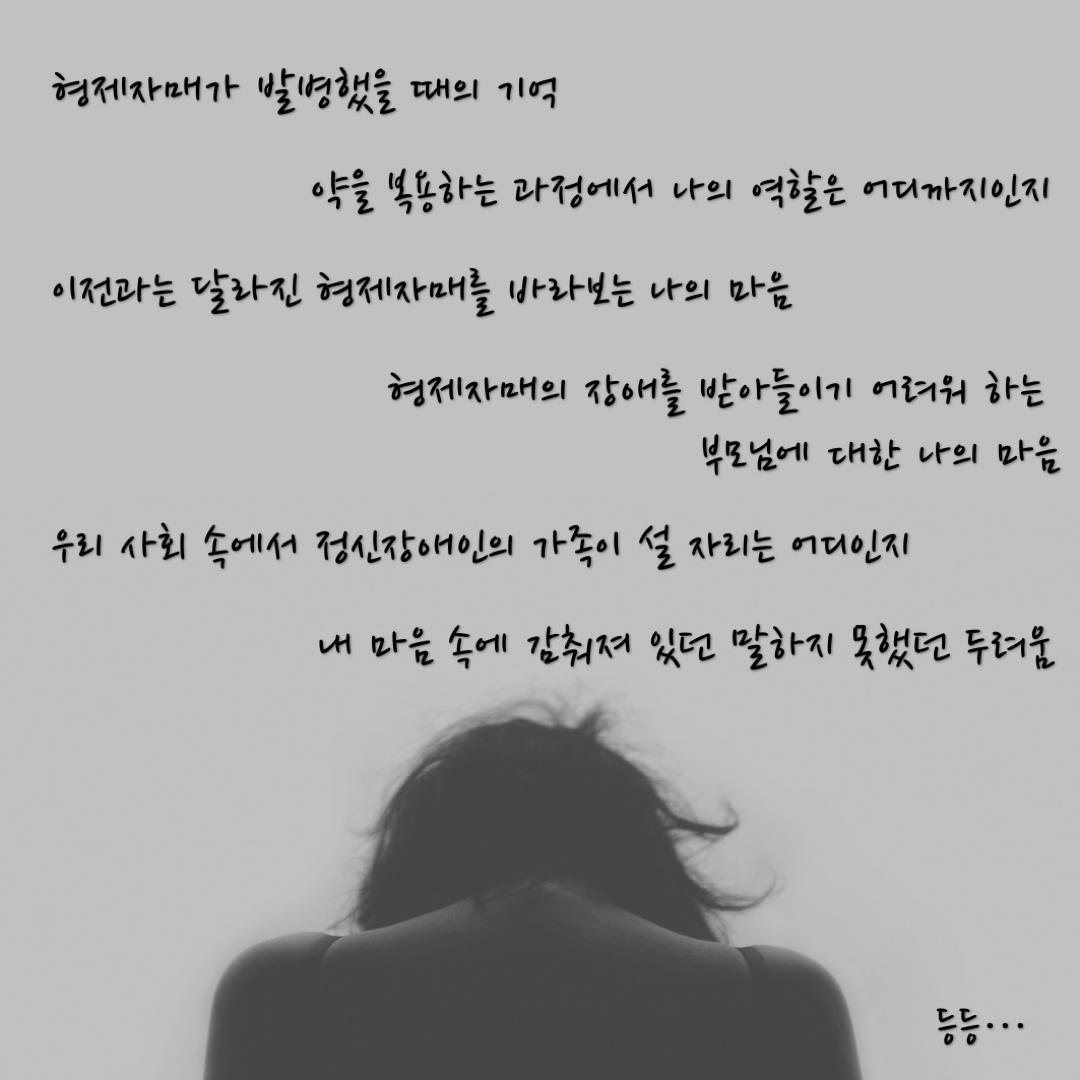 KakaoTalk_20190512_133653648_04