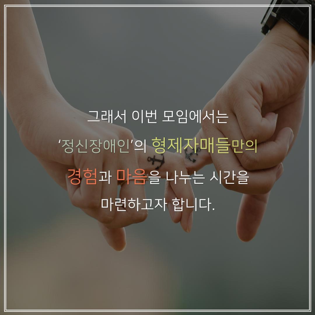 KakaoTalk_20190512_133653648_03