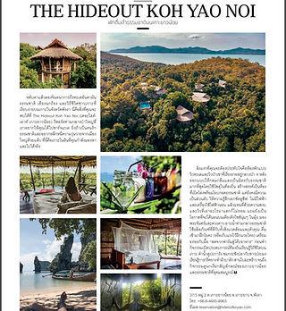 urban lifestyle magazine.jpg