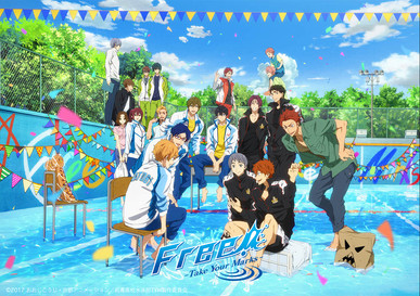Free! The Movie -Take Your Marks -