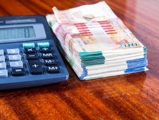 עדכון המחירון- לקוחות לייזרלינק ממשיכים להרוויח!