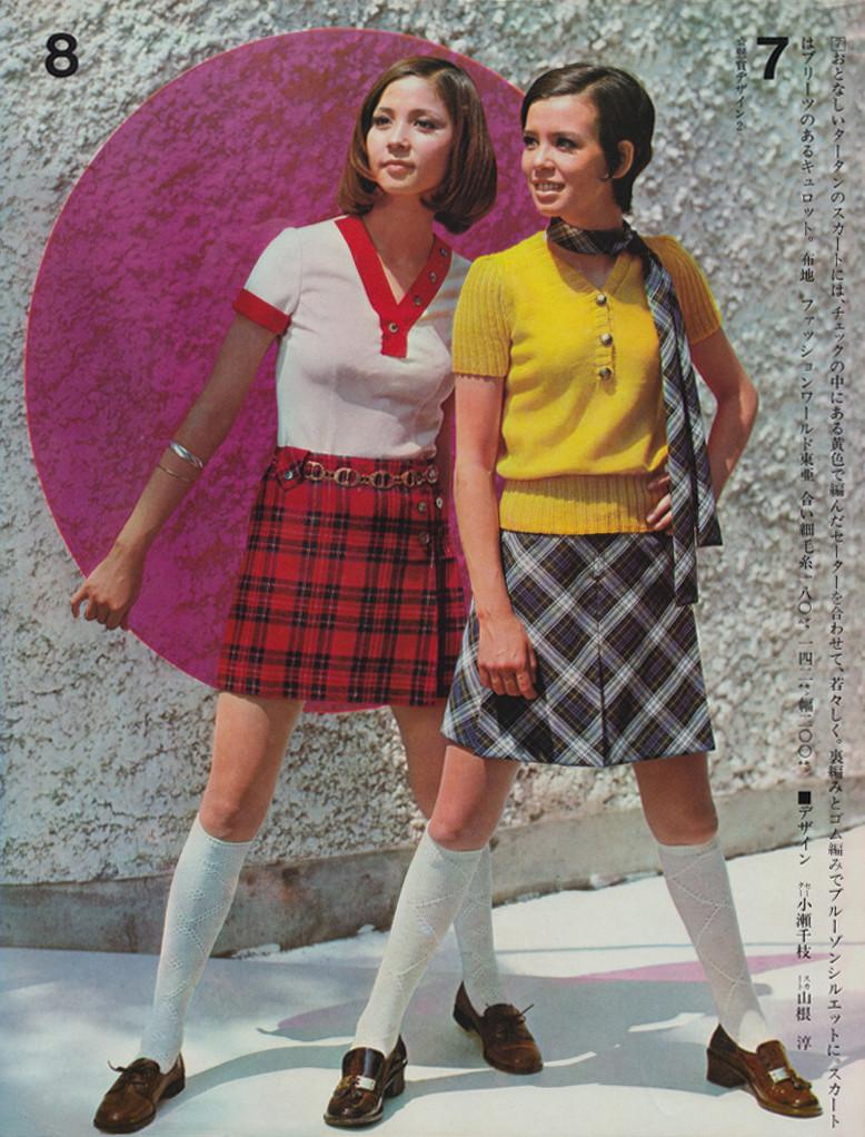 1960s Dresses | Vintage Dresses | 60s Clothing