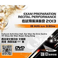 EXAM PREPARATION RECITAL 2013