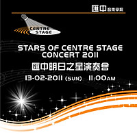 STARS OF CENTRE STAGE
