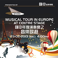 MUSICAL TOUR IN EUROPE