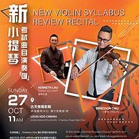 NEW VIOLIN SYLLABUS REVIEW