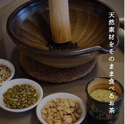 siidcha_image001.jpg