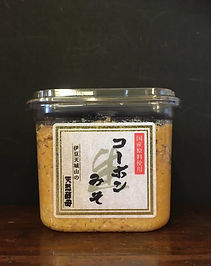 天然酵母で国産大豆を仕込んだコーボン味噌