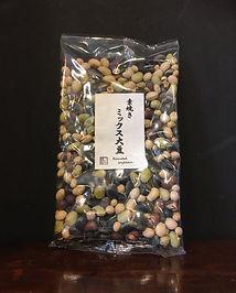 国産大豆7種類の素焼き大豆ミックス