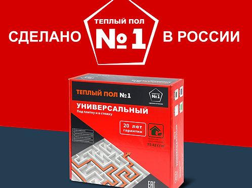 СТСП - 75  0,5 - 0,7 м²