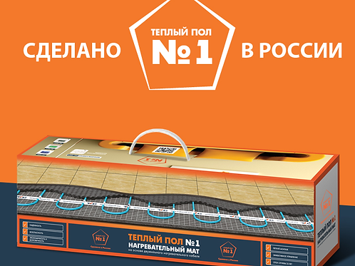 ТСП - 75   0,5 м²