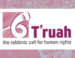 Truah: the Rabbinic Call for Human Rights