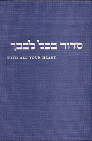 Siddur Bechol Levacha: With All Your Heart