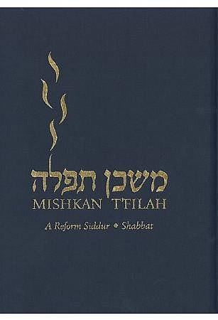 Mishkahn Tefila: the standard Reform Jewish prayerbook