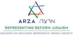 Association of Reform Zionists of America