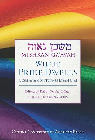 Mishkahn Ga'avah: Where Pride Dwells