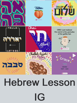 Hebrew Lesson IG