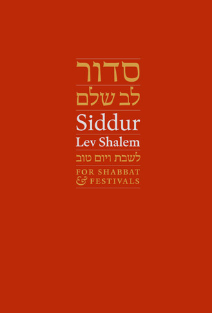 Siddur Lev Shalom for Shabbat & Festivals (the Conservative Movement's beautiful prayerbook!)