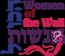 Women of the Wall - Nashot HaKotel