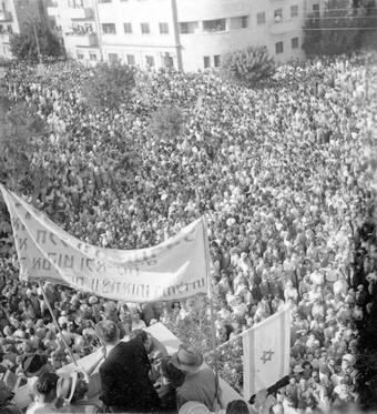 Celebrating Germany's defeat in Jerusalem, May 9, 1945.