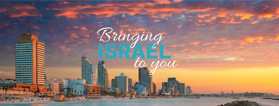 israel judaica store