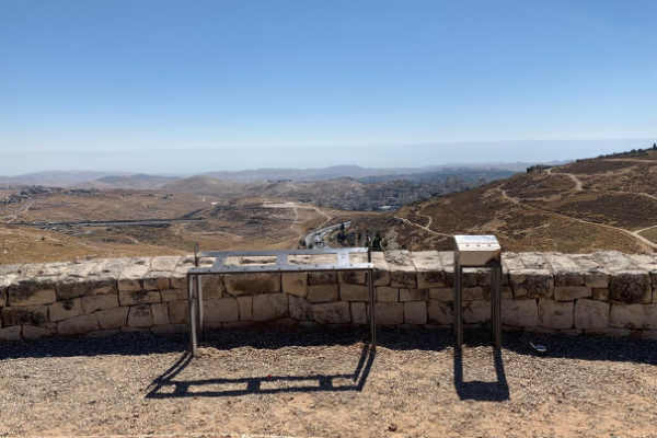 The view from the Yehudai Lookout Point