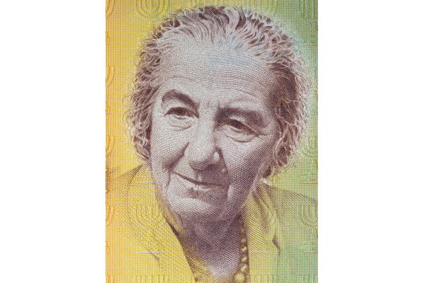 Golda Meir on a bill of currency