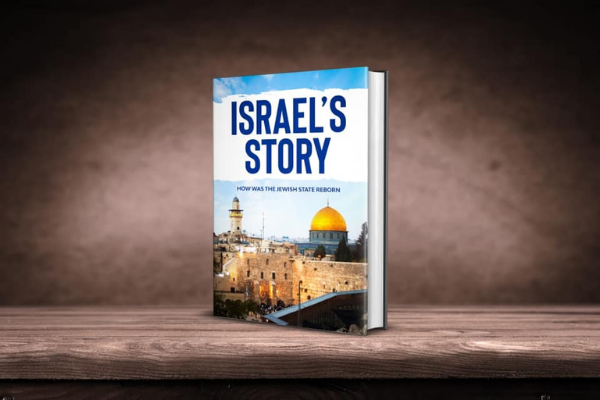 The book 'Israel's Story' by Israeli author, Gili Meshulam,