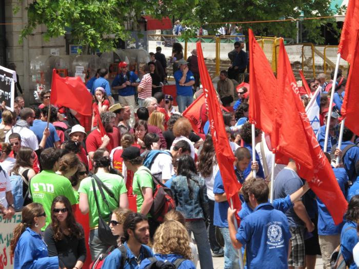 An Ehad Bemay protest in Jerusalem, 2009.