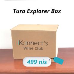 tura winery explorer box