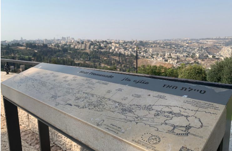 The view from the Tayelet Armon HaNatziv