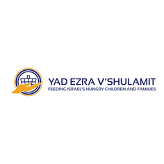 Yad ezra Logo