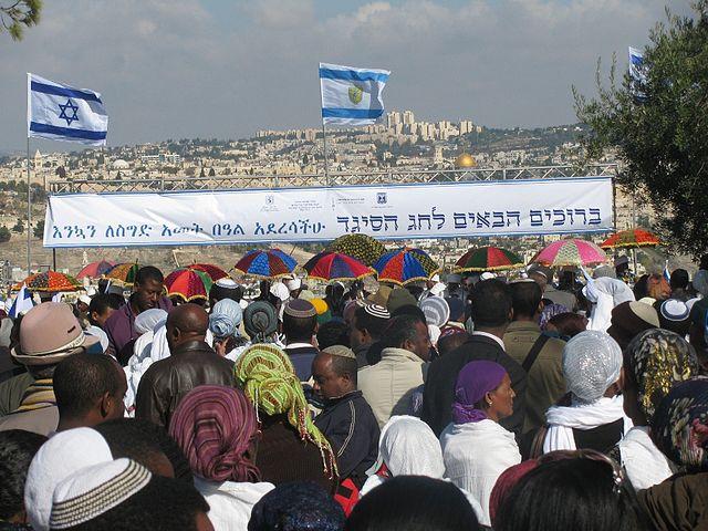 מצילומי יהודית גרעין-כל, PikiWiki Israel 15508 Sigd Jerusalem, CC BY 2.5