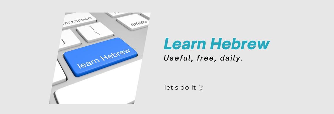 Learn Hebrew.jpg