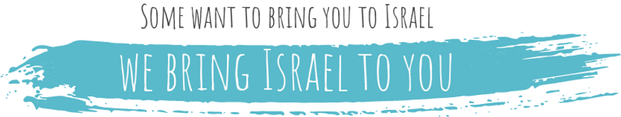 some want to bring you to israel