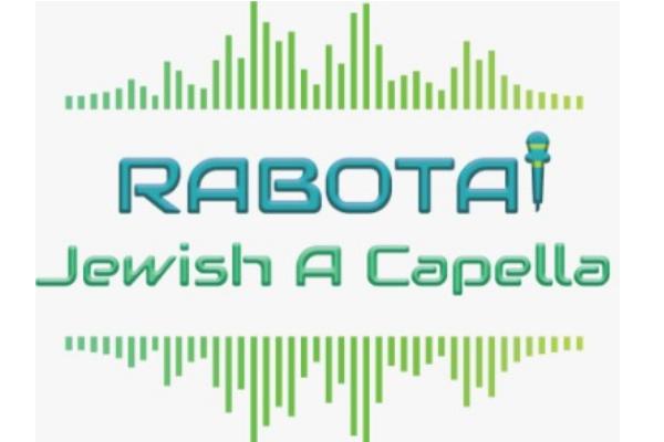 Rabotai Jewish A Capella logo