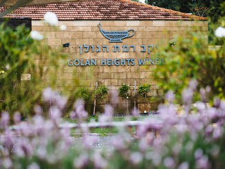 About the Golan Heights Winery