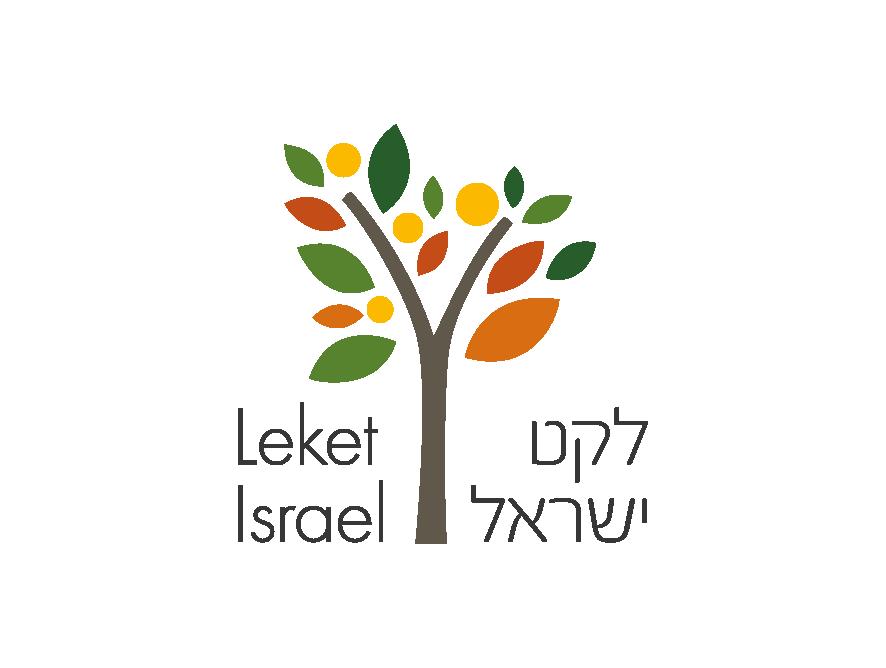 Leket Israel Logos bi lingual.png