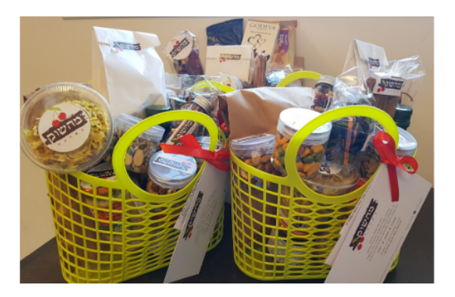 3 packed baskets from Love from the Shuk
