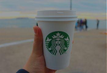 $5 Starbucks eCard