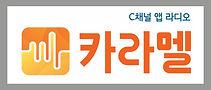 Caramel Website Button.jpg